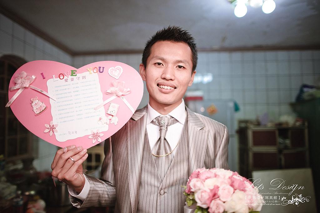 婚攝樂思攝紀_0061