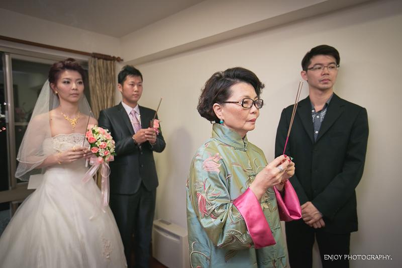 侑蒼 侑玲 結婚-0053.jpg