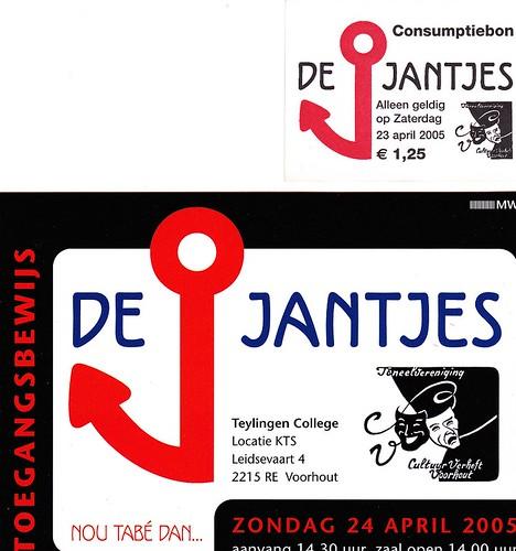 200504 De Jantjes entree kl
