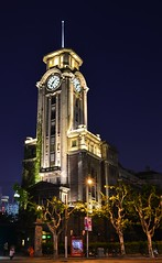 Shanghai - Art Museum (cnmark) Tags: china shanghai nanjing road peoples square race club art museum building architecture clock tower night light nacht nachtaufnahme noche nuit notte noite allrightsreserved