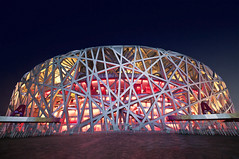 (Tommaso Petruzzi ) Tags: china travel building sport architecture football nikon asia iron stadium steel soccer beijing sigma national future oriente luci olympic futbol 2008 notte architettura cina moderno travi olimpic stadio olimpiadi olimpico pechino 816mm d300s