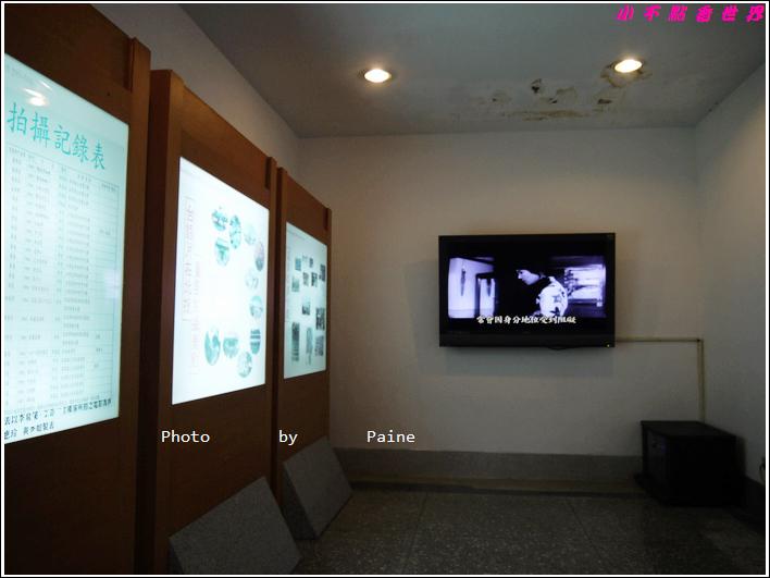 北投溫泉博物館 (13).JPG