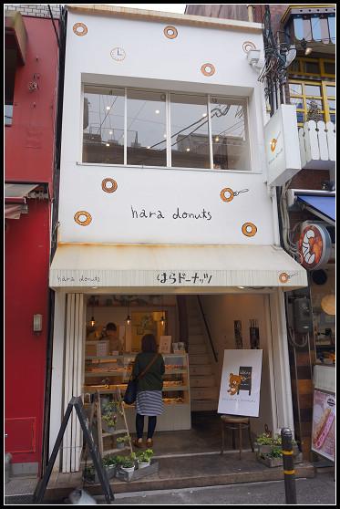 大阪美食 ▎Hara Donuts はらドーナッツ @ 心齋橋分店 @ ▌Meiko 愛敗家。甜點。旅行~▌ :: 痞客邦