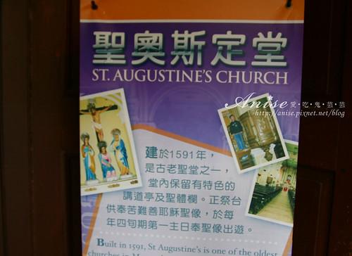 6聖奧斯定教堂004拷貝.jpg