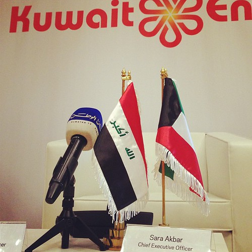 EVENT SNAP: KUWAIT ENERGY PRESS CONFERENCE FOR BLOCK 9 WIN