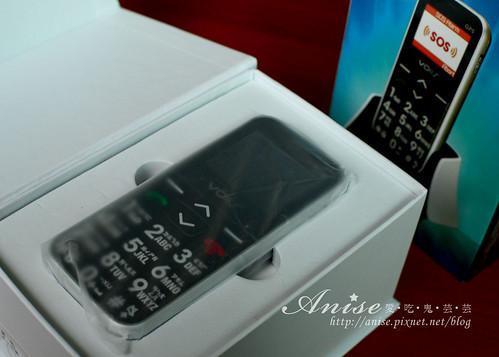 雙揚科技VOIIS v7g 雲端老人手機004.jpg