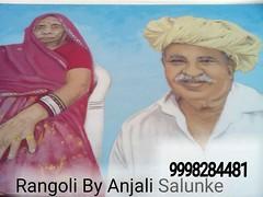 by anjali sulunke 9998284481 (jinu.savani) Tags: rangoli by anjali sulunke 9998284481 unique byanjalisulunke9998284481 art surat