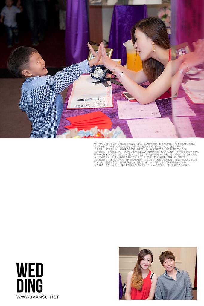 29685678401 db273ec55a o - [婚攝] 婚禮攝影@長億婚宴會館 冠伶 & 震翔