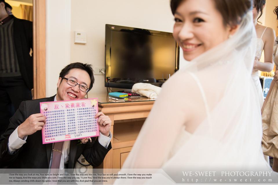 台北桃園婚禮記錄-024.jpg