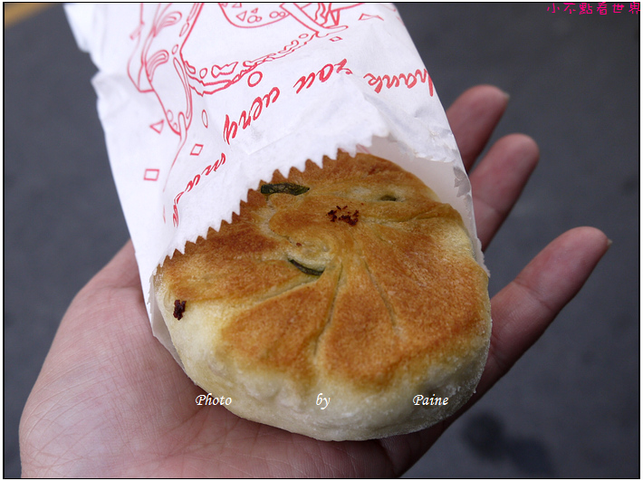 宜蘭五結碳烤燒餅店 (22).JPG
