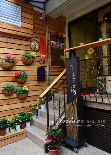 有幸福Cafe_003.jpg