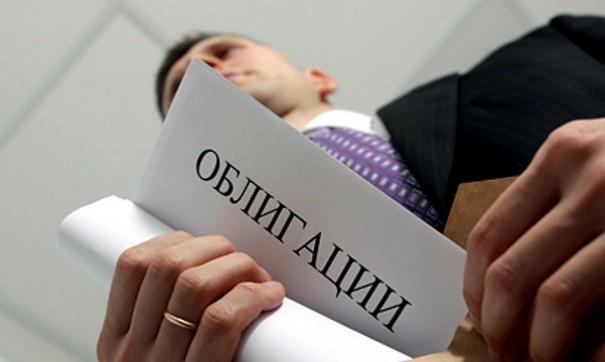 Меркушкин купил первые бумаги народного облигационного займа