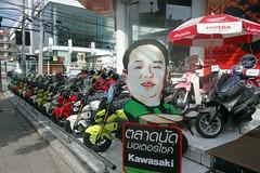 mr kawasaki? (the foreign photographer - ) Tags: dscaug172016sony kawasaki motorcycle dealership phahoyolthin road bangkhen bangkok thailand sony rx100 sapan mai