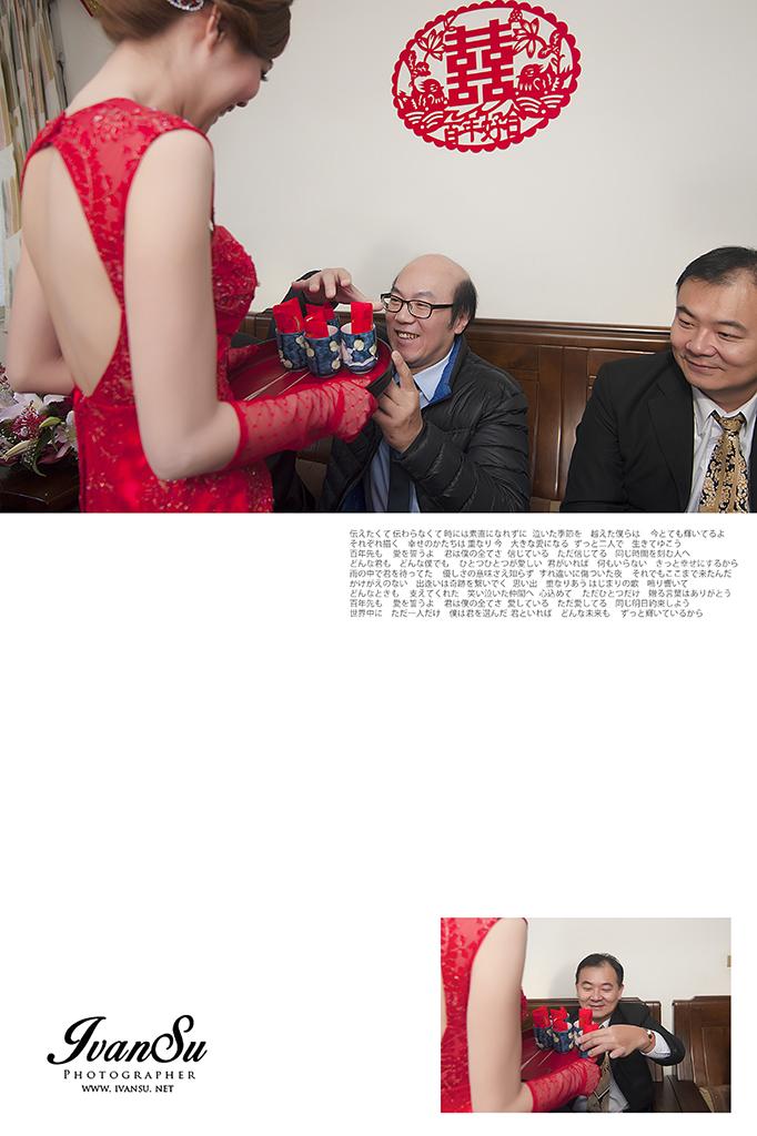 29153252034 e5eb06ce53 o - [台中婚攝] 婚禮攝影@新天地婚宴會館  忠會 & 怡芳