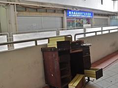 Goodbye Rocher 07 (fionatkinson) Tags: singapore asia rocher hdb flats urban demolishon old colour architecture landscape