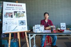 DSC_6656 (CH.Tseng) Tags: maker fair hsin chu