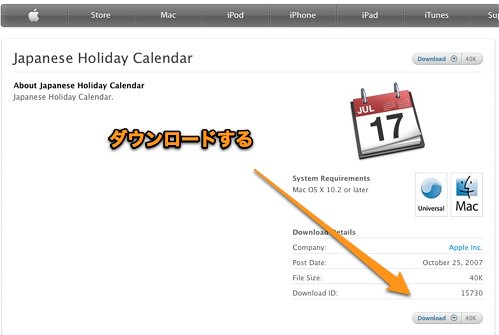 Apple - Downloads - iCal Calendars - Japanese Holiday Calendar