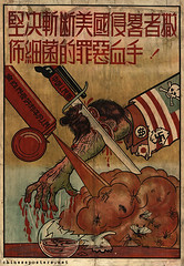 Resolutely cut off the bloody and criminal hand of the American aggressor that spreads germs! (chineseposters.net) Tags: china usa poster rat propaganda swastika chinese insects dollar 1952 bayonet insecticide