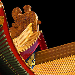 colori sui tetti #1 (* onda *) Tags: taipei nationalconcerthall colorsontheroofs