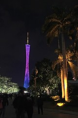 IMG_1750 (wyliepoon) Tags: guangzhou lighting new tower festival night skyscraper observation lights town tv sightseeing canton  zhujiang