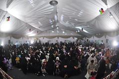 4 -   14-2-13 (19) (  ) Tags: bahrain al islam uae egypt arabic cairo arab saudi kuwait oman 2012 qatar muslem moslem emarat    saudiarabiacountry     unitedarabemiratescountry  alislam              4 4  3