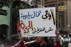 (Mostafa Sheshtawy) Tags: woman by women photos egypt cairo egyptian mostafa harb talaat feminisim sheshtawy womenesday