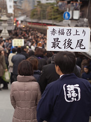 At the End of the Queue (maida0922) Tags: people alley shrine crowd queue ise mie crowded okage yokocho 伊勢神宮 おかげ横丁 em5 赤福 mzuiko45mmf18