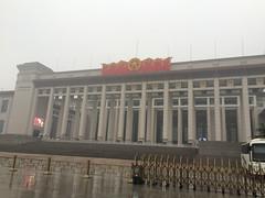 IMG_0366.jpg (Kuruman) Tags: beijing china tiananmensquare  beijingshi  cn