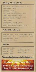 Menu (Sep 2016) from Kalpa, Croydon, London CR0 (Kake .) Tags: menu croydon london cr0