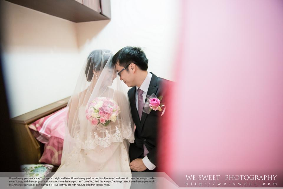 台北桃園婚禮記錄-049.jpg
