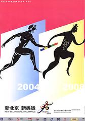 New Beijing, Great Olympics-Beijing 2008 (chineseposters.net) Tags: china sports poster 2000 propaganda chinese beijing  olympics relayrace