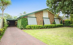 17 Campion Street, Wetherill Park NSW