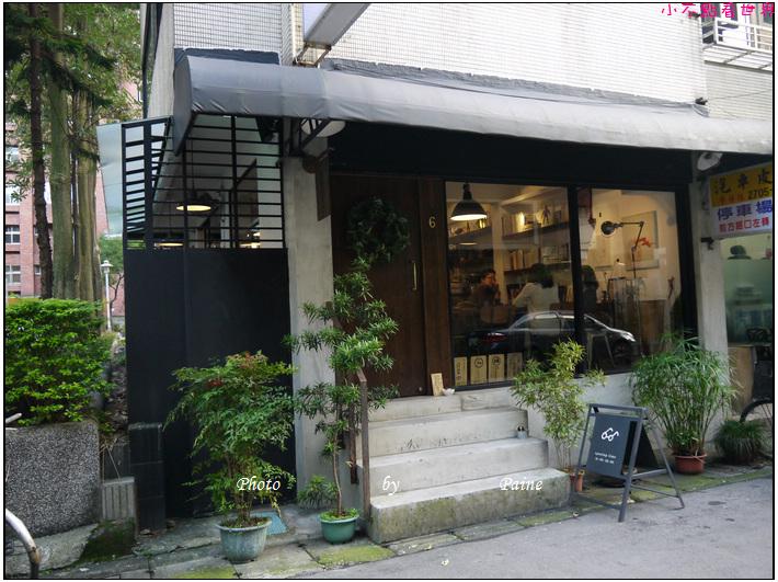 台北眼鏡咖啡 (5).JPG