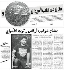 """"""" """" ..   :    (JournalistMohamedOmar) Tags:                                    wwwmohamedomarws omar wwwmohamedomarinfo wwwmohamedomarmobi"""