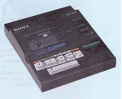Sony DATA-CORDER SDC-500 (1984) (✖ Daniel Rehn) Tags: hardware sony 1984 data cassette peripheral homecomputer hitbit datacorder sdc500