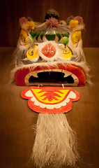 Decorative Mask at The Museum of Ethnology in Hanoi, Vietnam (ChrisGoldNY) Tags: travel red colors yellow asian colorful asia southeastasia vietnam viet masks viajes colourful hanoi museums indochina vn gridskipper museumofethnology jaunted