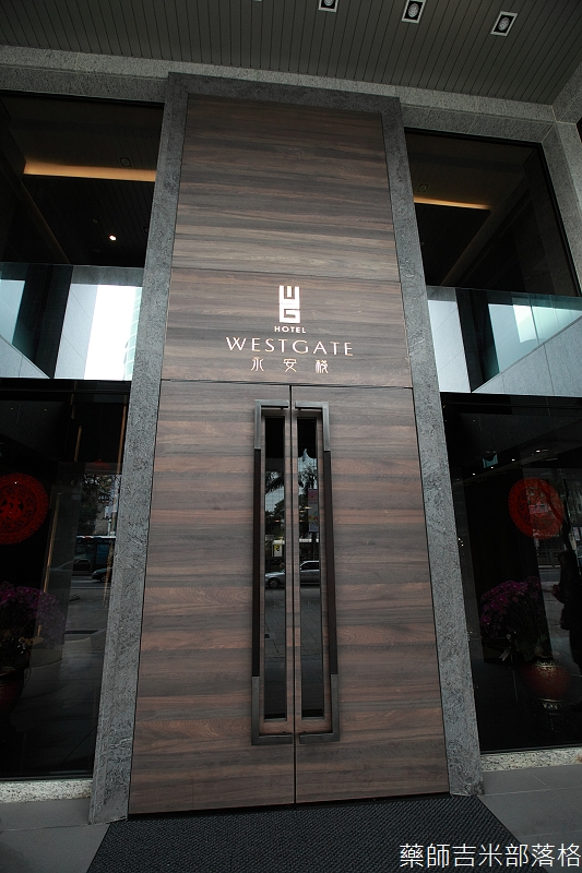 Westgate_Hotel_255