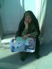 (JoindHands) Tags: freedom iran  proxy arman  sabz              kalame       jonbesh