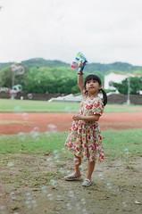 000583850023 (Chunyen Yu) Tags: film nikonfe 50mmf18 fujifilmpro400h