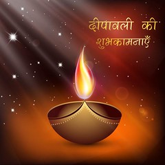 Happy Diwali 2016 Wishes In Hindi (News Hindi) Tags: 2016 diwali diwali2016 happydiwali happydiwali2016 happydiwali2016wishes wishes