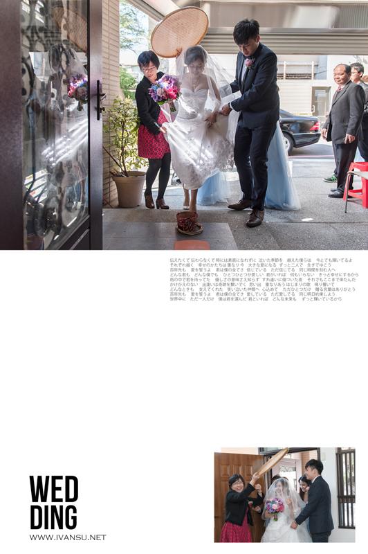 29441585560 a93bf3b599 o - [台中婚攝] 婚禮攝影@展華花園會館 育新 & 佳臻