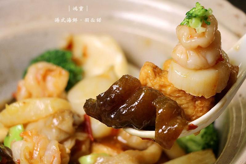 鴻寶港式海鮮捷運行天宮美食32