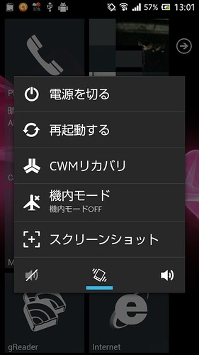 Small App on Xperia SX