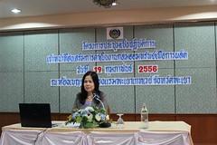 ประชุมเชิงปฎิบัติการเจ้าหน้าท่ีส่งเสริมสนับสนุนกลุ่มออมทรัพย์ฯ