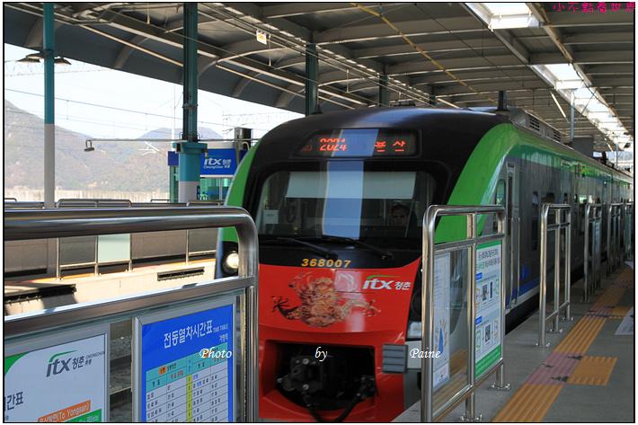 10.12 南怡島 回首爾 加平站(143).JPG