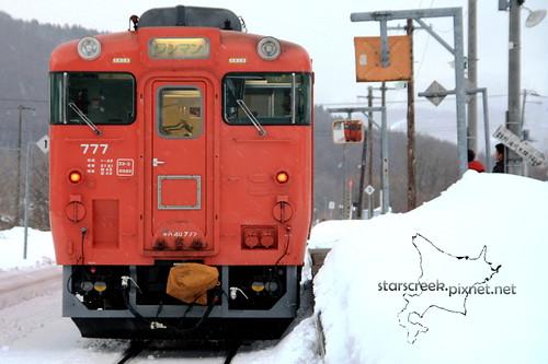 Q1559-01.JPG