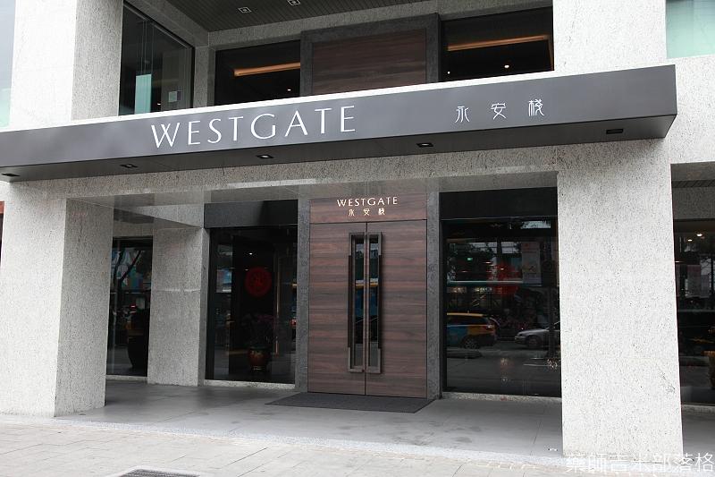 Westgate_Hotel_257