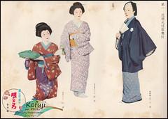 10th Kyo Odori- 1959 (kofuji) Tags: dance kyoto maiko geiko geisha kyo odori miyagawacho
