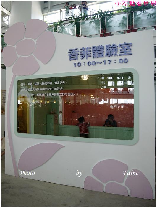 宜蘭員山香草菲菲 (131).JPG