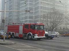 Beijing ... Fire Truck (Dennis Deng) Tags: truck fire pump emergency ems feuerwehr scania rotlicht blaulicht löschfahrzeug gtlf